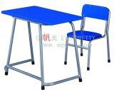 Vector y escritorio del doble de madera sólida de la alta calidad para los niños