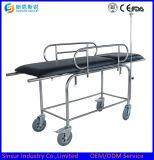 의료 기기 다목적 스테인리스 병원 Foldable 수송 들것