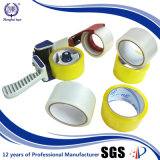 黄色いカートンのシーリングテープを密封するブランドの粘着性があるボックス