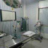 voor de Dierlijke Machine van de Anesthesie van het Ziekenhuis van de Huisdieren van de Kliniek Dm6c