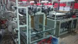 t-셔츠를 위한 기계를 만드는 부대
