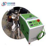 Máquina GT-CCM-m da limpeza do carbono do motor de automóveis do gás de Hho para a motocicleta