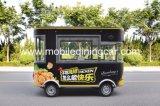 Rue vendant le type remorque mobile de nourriture à vendre