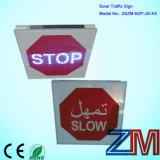Muestra de camino solar de la señal de tráfico de la parada/LED/señal de peligro que contellea