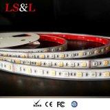 Водонепроницаемый светодиодный RGB+Желтая полоса для украшения
