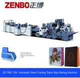 기계 Zb700c를 만드는 정연한 밑바닥 종이 봉지를 공급하는 장