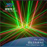 4 Laser Vier van lasers DPSS het Hoofd Rode en Groene Licht van de Laser van het Stadium