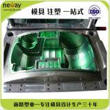 自動車部品のプラスチック注入のHeadligh卸し売り型