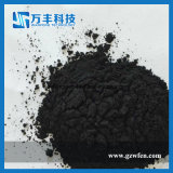 Berufslieferant des Oxids des Praseodymium-Pr6o11