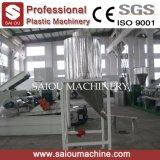 PP PE 쓰레기 압축 분쇄기 작은 알모양으로 하기 선 100-500kg/H