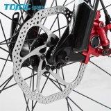 운동 산악 자전거 또는 최신 판매 자전거 또는 밝은 파란색 자전거