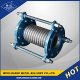 Zubehör-flexibles Edelstahl-Metallgebrüll mit Fabrik-Preis