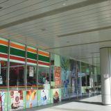 Het aluminium schortte het Lineaire Plafond van de Strook van G voor Binnenlandse & BuitenDecoratie op