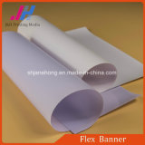 Hot Laminated Frontlit/PVC Flex Banner