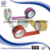 Высокое качество BOPP Tape-Printed имеющихся