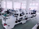 Paper Cup Jacket Making Machinery Price (GK-650BA)