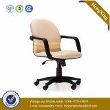 환경 친절한 사무용 컴퓨터 의자 (HX-LC020B)