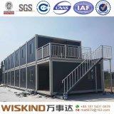 Дом контейнера для лагеря/гостиницы/офиса/вмещаемости/квартиры работников