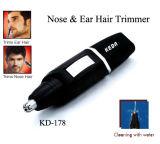 전기 코 귀 머리 트리머
