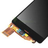 ソニーXperia Z3のコンパクトのための卸し売り携帯電話LCDスクリーン