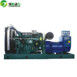 중국은 무브러시 200kw에게 Perkins Engine이 강화한 디젤 엔진 발전기 세트를 만들었다