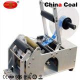 HP-241-I Bolsa de código de lote automático máquina de impresión