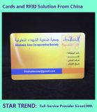 Metrocard Busplakat mit kontaktloser IS-Technologie