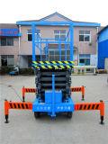 500kg 7.5m het Hydraulische Platform van de Lift van de Schaar (SJY0.5-7.5)