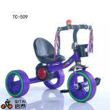 Горячее сбывание ягнится трицикл детей Trike младенца трицикла
