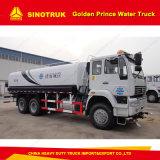 2000L Sinotruk goldener Wasser-LKW des Prinz-6X4