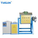 工場価格の高性能の携帯用誘導のSmeltingのヒーター機械
