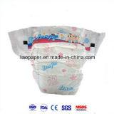 中国の赤ん坊のおむつ、優れたおむつ、高品質のおむつ