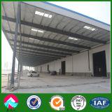 Prefabricada Almacén de estructura de acero / Taller de Creación