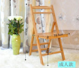 Sillas de madera plegable de bambú Sillas modernas de comedor sillas de ordenador (M-X2026)