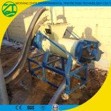 家畜または酪農場の無駄の肥料のための専門の動物の排泄物の固体液体の分離器