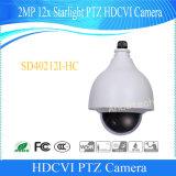 Видеокамера CCTV цифров Hdcvi PTZ обеспеченностью сети наблюдения Starlight Dahua 2MP 12X напольная (SD40212I-HC)