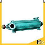 Bolier de alta presión de la bomba de agua de alimentación