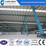 La estructura de acero de alta calidad de la fábrica Taller de Construcción