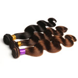 ブラジルボディ波3bundlesのブラジルの人間の毛髪の織り方の束7Aのブラジルのバージンの毛ボディ波8-30inchの安いブラジルの毛