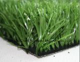 工場価格の庭のための景色の人工的な草