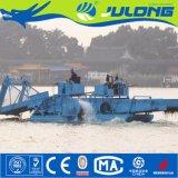 Máquina segador de /Aquatic Weed de la nave del corte del jacinto de agua para la venta