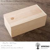 Hongdao por encargo caja de madera natural del pino Paulownia del color para el paquete del regalo Venta al por mayor _E