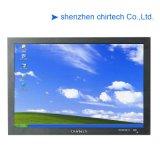 32 인치 LCD CCTV 감시자 (LMC320WH)
