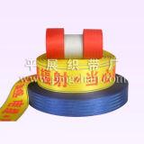 Ceinture de cloison (ceinture d'attention)