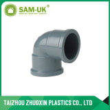 Mejor precio y de PVC de alta calidad Adaptador macho