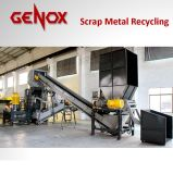 금속 조각을%s 튼튼한 재생 공장 또는 재생 슈레더