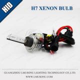 HID ксеноновая лампа H7 12V 35W