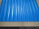Strato d'acciaio ondulato del tetto con molti colori