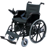 障害者のための安く、標準的な電動車椅子