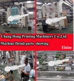 Печатная машина Flexo бумаги крена Tol крена (CH884)